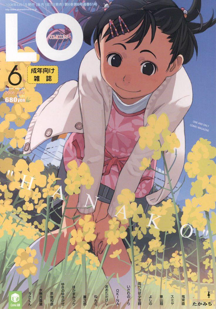 COMIC LO 2008.JUN cover
