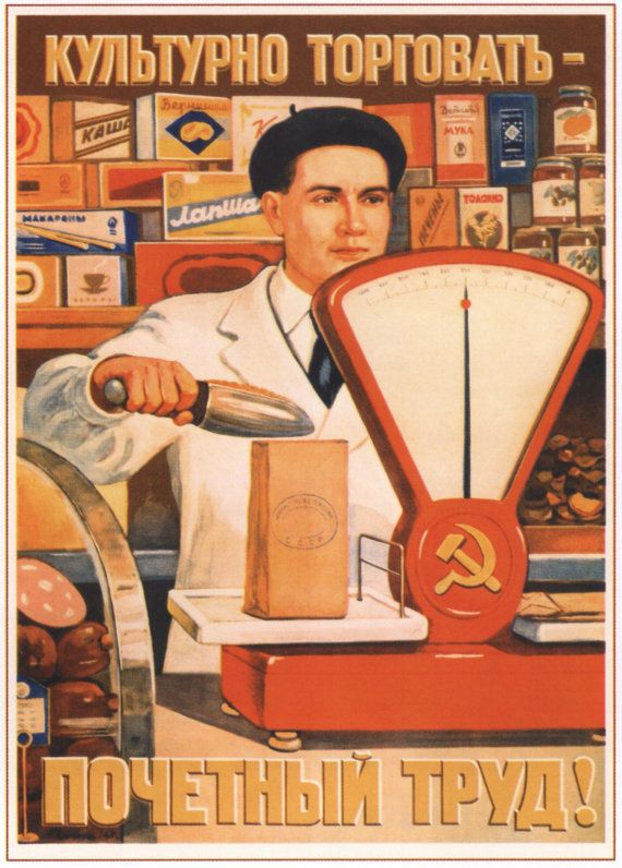 USSR propaganda Soviet Poster 033 by SovietPoster on Etsy, $9.99