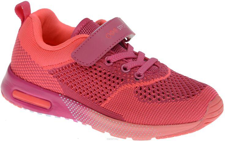 N1548-11Стильные кроссовки для девочки Strobbs отлично подойдут для активного отдыха и повседневной носки. Верх модели выполнен из вязаного текстиля. Удобная шнуровка и хлястик на липучке надежно зафиксируют модель на стопе. Особая форма подошвы обеспечит удобство при ходьбе и отличную амортизацию.