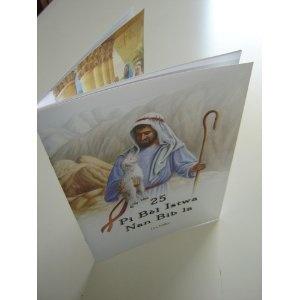 Haitian Language 25 Favorite Bible Stories / Childrens Bible Story Book / Ura Miller   $14.99