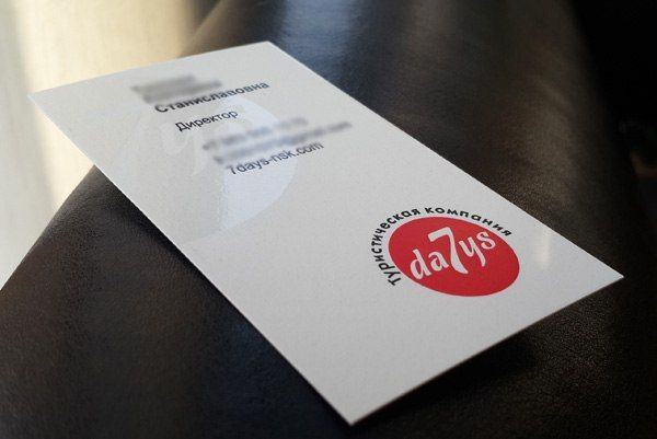 визитка, визитки, уф-лак, вип-визики, тиснение, фольгирование, полиграфия, дешего, дизайн бюро, дизайн бюро iq#випвизитки #vip #luxury #тиснение #визитки #полиграфия #индивидуальныевизитки #визиткибосу #дизайнбюроiq  http://901201.ru/cifra.html#01  тел. +7 (3812) 901-201