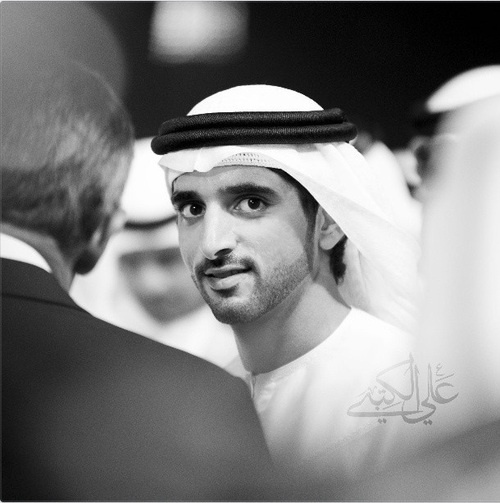 His Highness Sheikh Hamdan Bin Mohammad Bin Rashid Al Maktoum