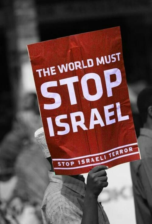 The WORLD must STOP ISRAEL !!!