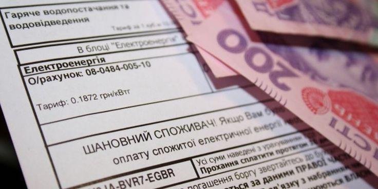 В Минсоцполитики рассказали как украинцы смогут использовать сэкономленную за месяц субсидию - ФОКУС