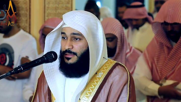 Best Quran Recitation in the World 2016 Emotional Recitation  Heart Soothing by Abdur Rahman Al Ossi - YouTube