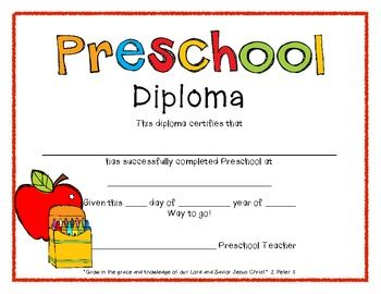 end of the year completion certificates preschool thru fifth
