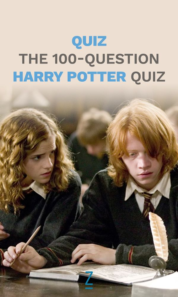 Can you get an O.W.L. in 'Harry Potter'?