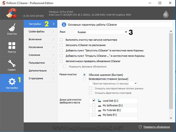 Change Language in CCleaner