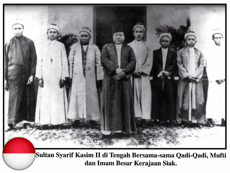 Centre: Late Sultan Syarif Kasim II Flank by Clergymen of the Siak Sultanate