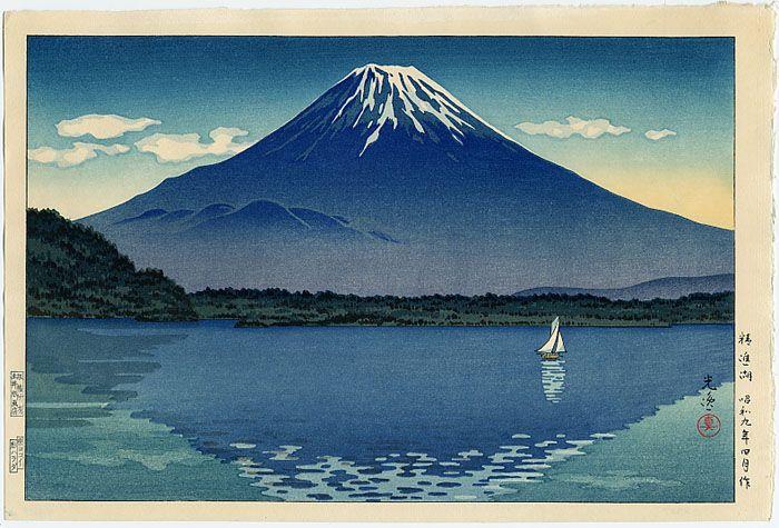 """""""Mt. Fuji from Shojiko Lake"""" by Koitsu, Tsuchiya"""