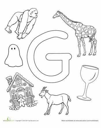 Worksheets: G Is For...