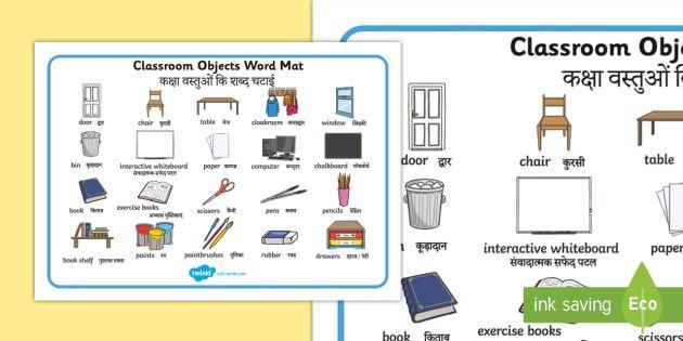 Classroom Objects Word Mat English Hindi Classroom Objects Word Mat Classroom Objects Classroom Objects Word Mat Word Mat Wor Classroom Words Objects