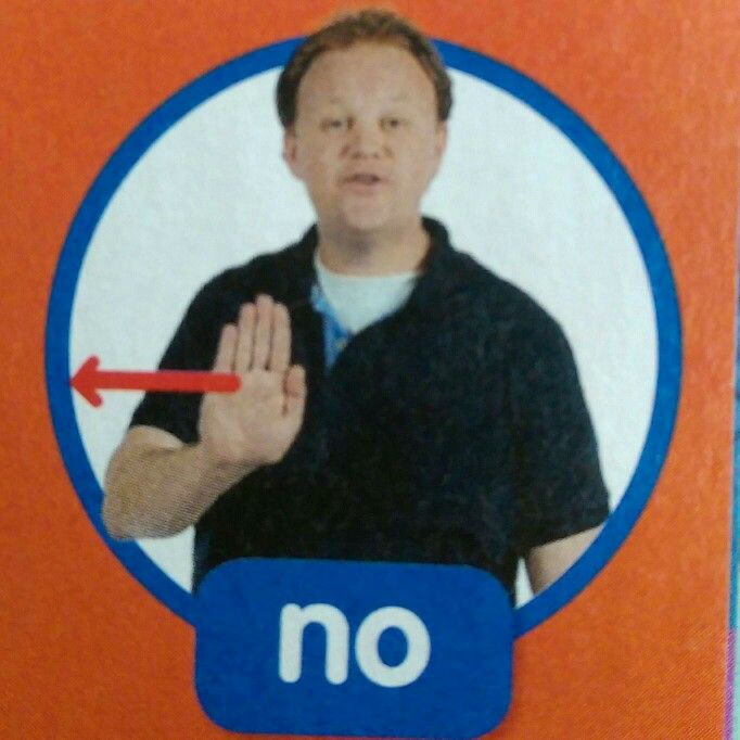 No - Makaton / Sign / Mr Tumble / Something Special