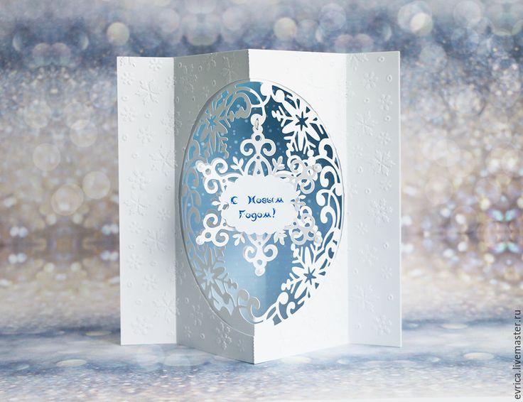 Днем рождения, праздничные открытки на новый год в белом листе