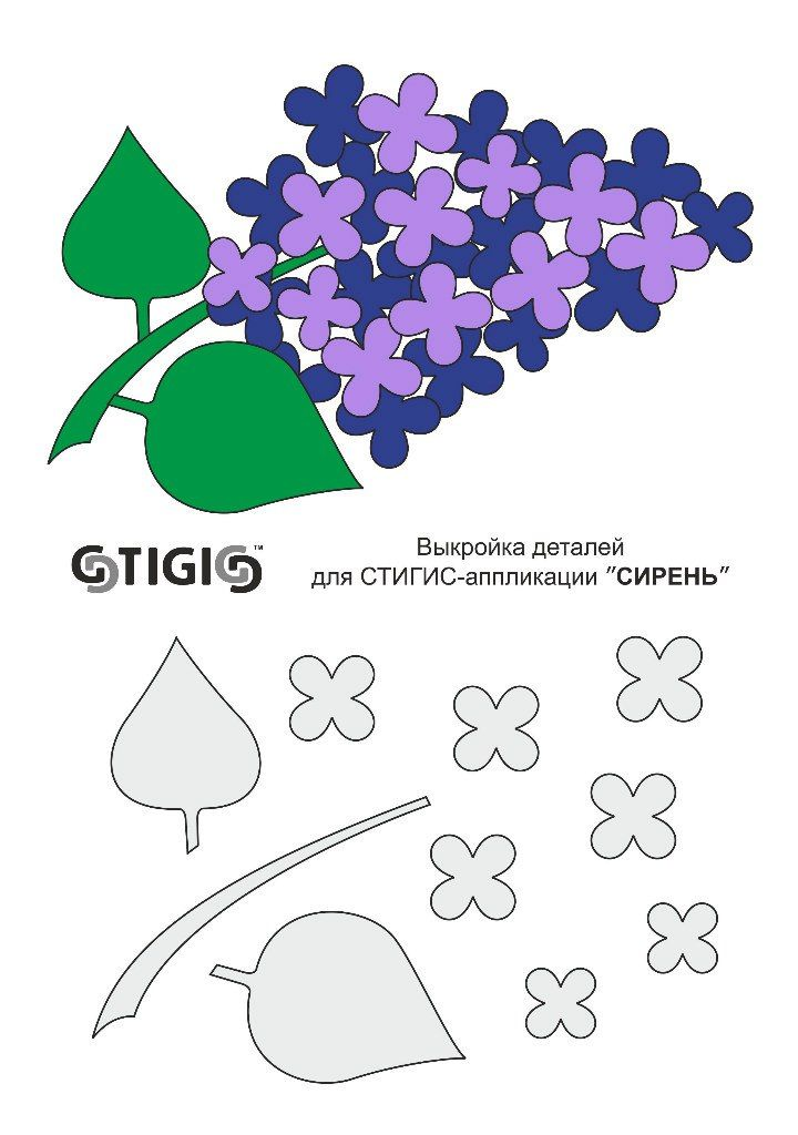 Шаблоны цветов, выкройки, примеры. – 48 фотографий