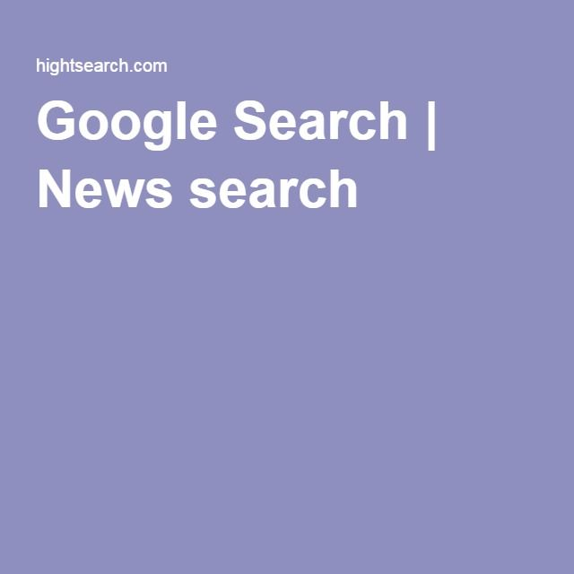 Google Search | News search