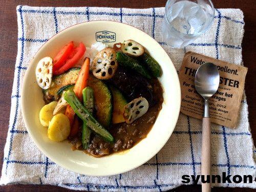 【簡単!!】フライパン1つで*夏野菜とひき肉のカレー|山本ゆりオフィシャルブログ「含み笑いのカフェごはん『syunkon』」Powered by Ameba
