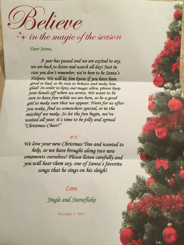 Elf on the Shelf welcome letter for returning elves.