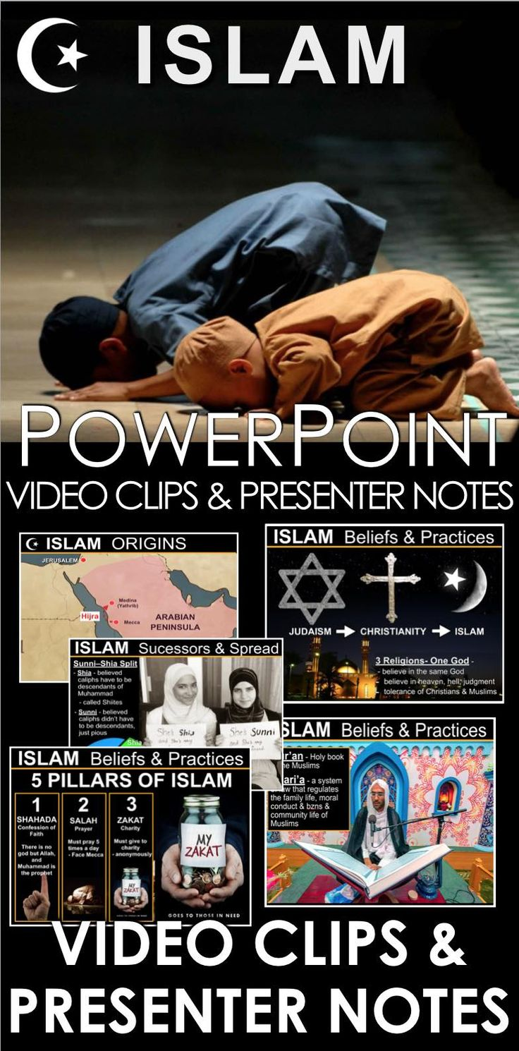 Islam PowerPoint with video clips and presenter notes is packed with maps, stunning visuals, and embedded video links, and presenter notes, everything you need to keep your students engaged while teaching Islam.  This 15 slide PowerPoint takes students to the Arabian peninsula and the birth the prophet Muhammad. Students learn about the prophet's journey from merchant to the last prophet of God and the jihad that took place after his death. PowerPoint contains presenter notes that aid…