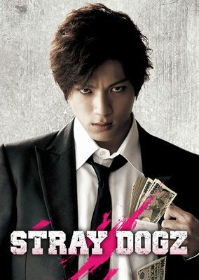 Stray Dogs (2015) - In this spinoff from the Gachi-ban series of hoodlum flicks, a young yakuza boss quits his gang to become a good-hearted loan shark.