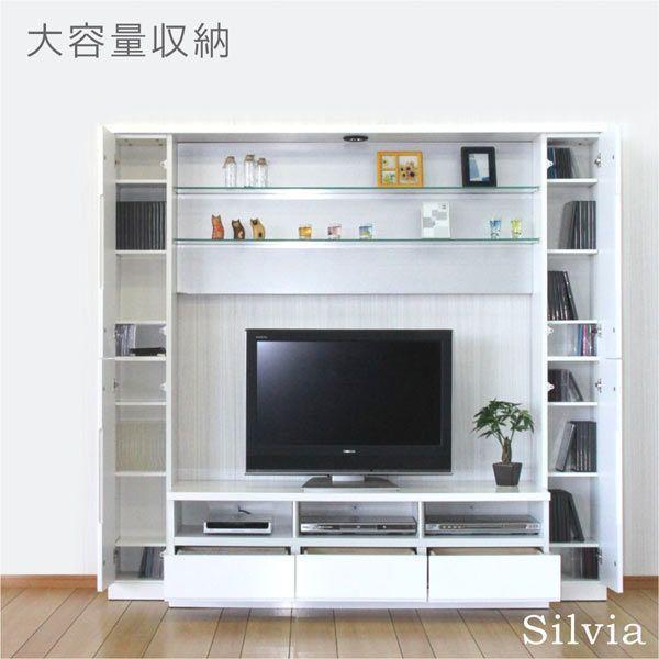... ハイタイプ テレビボード 鏡面仕上げ 壁面収納 幅190 テレビ台 艶有り 光沢あり ...
