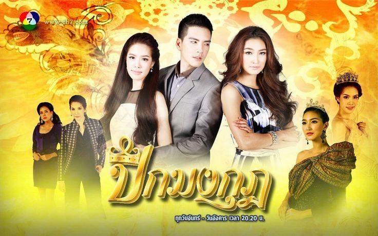 Cuộc Chiến Sắc Đẹp-Phim Thái Lan
