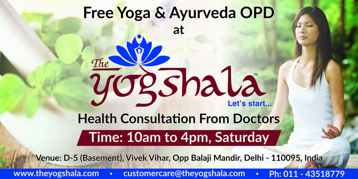 Namo Gange Namaskar!! Golden opportunity for all the health concern people of Delhi and nearby areas. The Namogange Trust is coming in your locality with The Yogshala having free yoga and Ayurveda OPD and health consultation from experienced doctors. For more details, call us or visit us at http://www.theyogshala.com #TheYogshala #NamogangeTrust #FreeYogaOPD #FreeAyurvedaOPD #HealthConsultationFromDoctors #HealthConsultation #HealthConcern