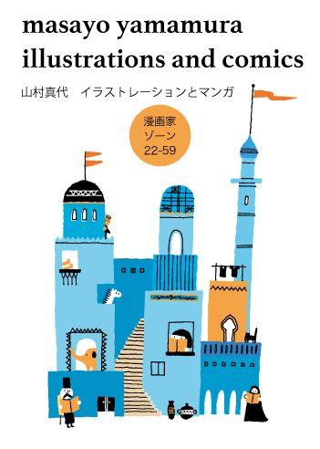 illustration-castle お城のイラスト