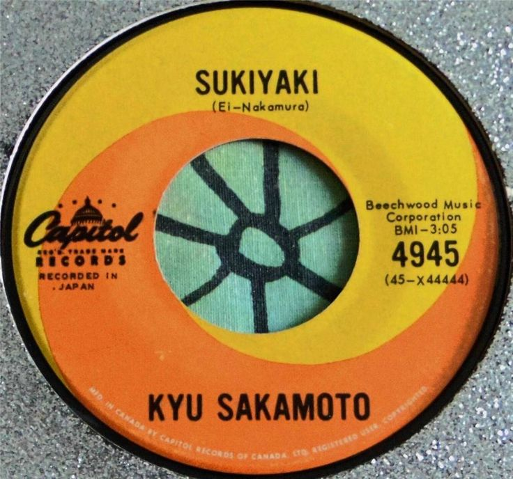 KYU SAKAMOTO....SUKIYAKI & ANOKO NO NAMAEWA NANTENKANA...1963...CAN HEAR #EasyListeningEarlyCountryPopPOPVOCALS1960sJAPANESEWORLDMUSIC