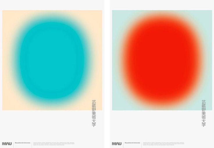 Musashino Art University guide booklet, design by Daigo Daikoku