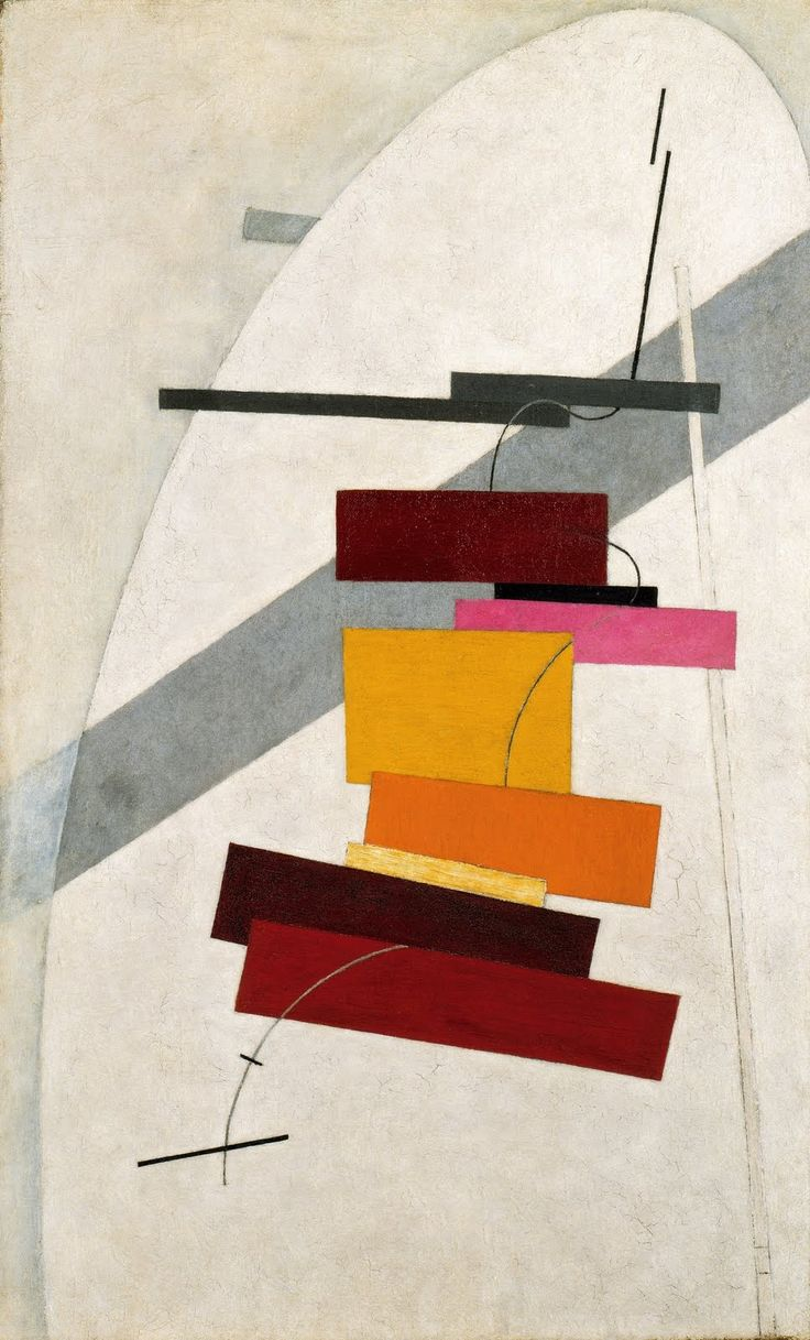 "El Lissitzky's entire career was laced with the belief that the artist could be an agent for change, later summarized with his edict, ""das zielbewußte Schaffen"" (goal-oriented creation).   El Lissitzky developed a suprematist style of his own, a series of abstract, geometric paintings which he called Proun (pronounced ""pro-oon""). The exact meaning of ""Proun"" was never fully revealed"