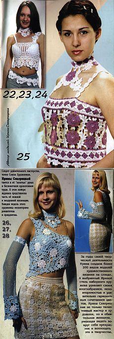 Шикарные    модели     на    лето (  вязание   крючком  )  ..