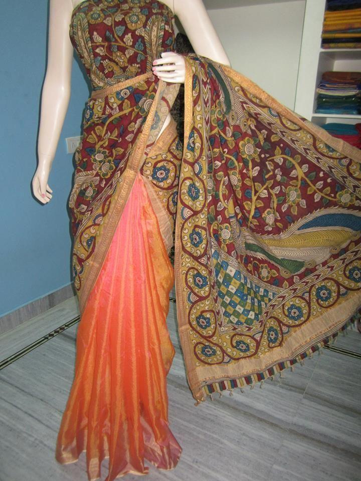 Beautiful, Colourful Saree