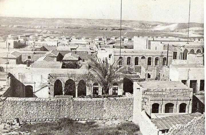 City of Beersheba, 1950