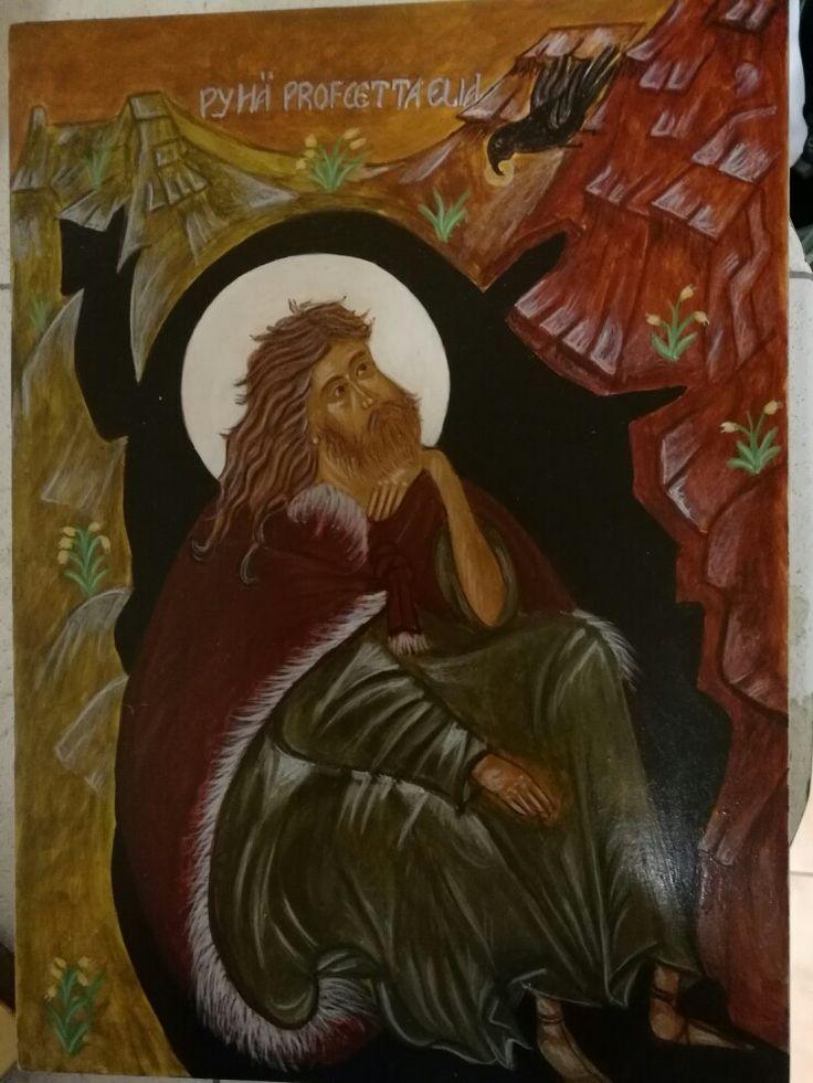 Saint Elia