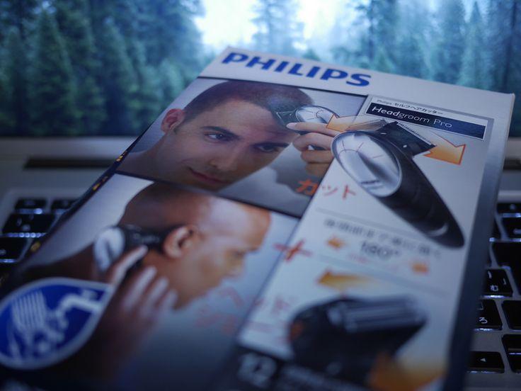 新しいバリカンがやってきました PHILIPS セルフヘアカッター Headgroom Pro QC5580 高橋典幸ブログ 高橋典幸ウェブサイト