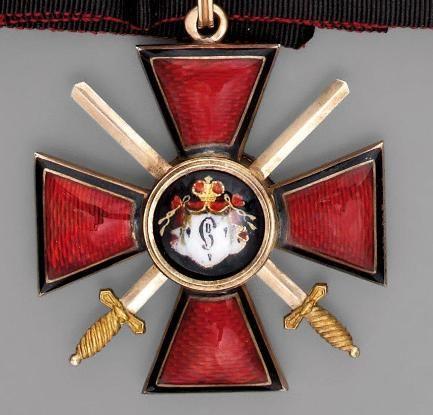 Croix de l'ordre de Saint Wladimir
