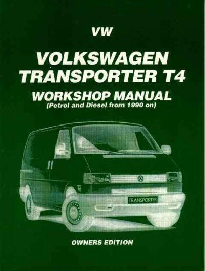 Vw T4 Workshop Manual Pdf