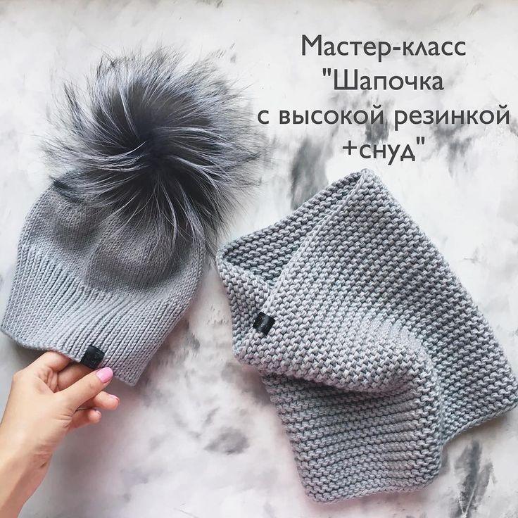 186 отметок «Нравится», 1 комментариев — Wool Market (@wool_market) в Instagram: «Марина Штылёва @shtymar, #участник_wool_market_10_декабря: . Однажды я проснулась с мыслью, что…»