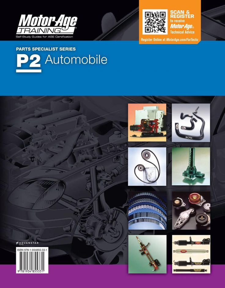 ase specialist p2 consultant certification study age training motor