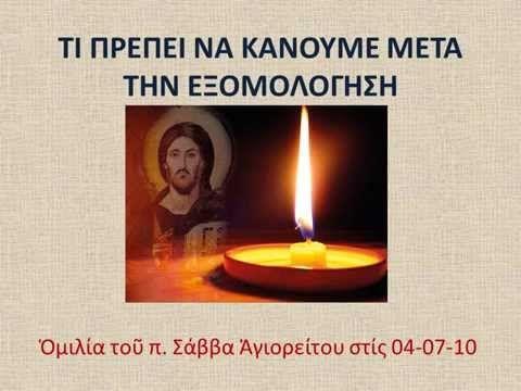 ΚΥΡΙΟΣ ΙΗΣΟΥΣ ΧΡΙΣΤΟΣ LORD JESUS CHRIST 3