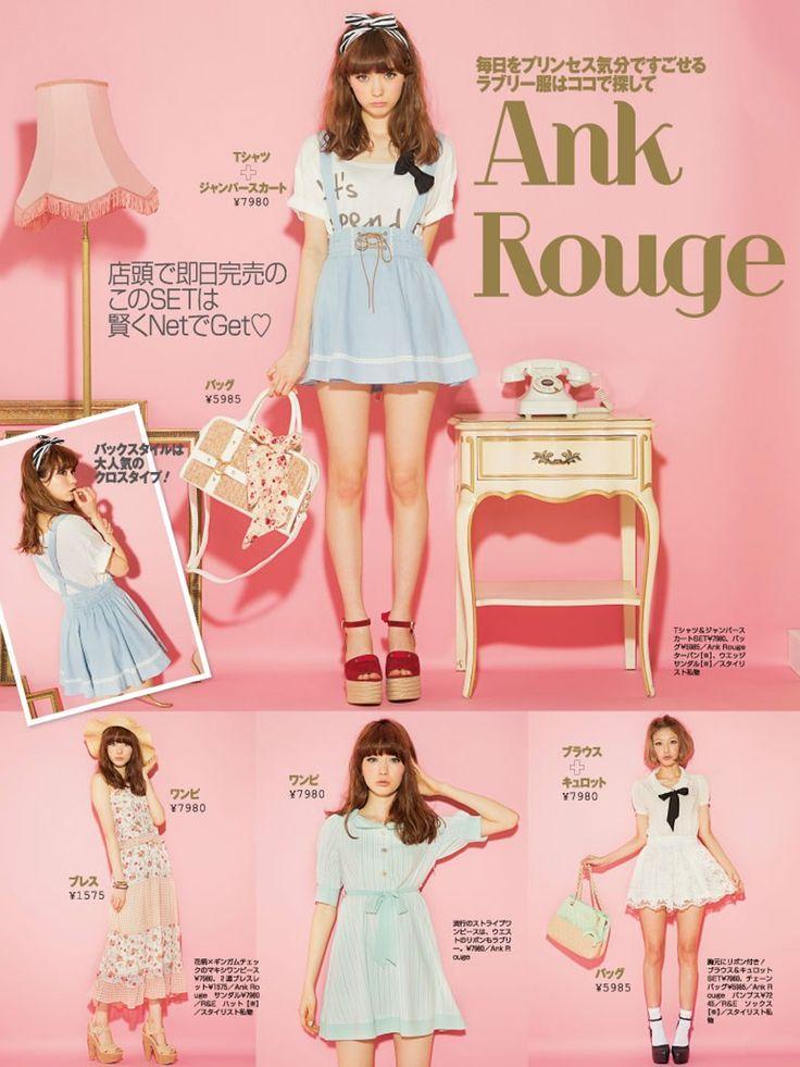 ank rouge, japanese fashion