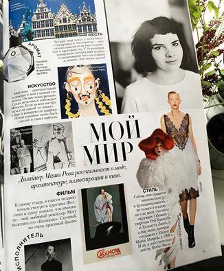 Harper's Bazaar Ukrain