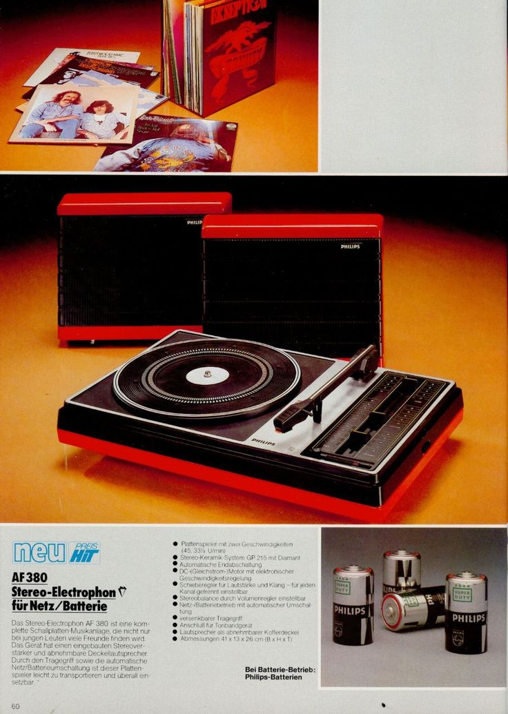 philips 1978 record player Hit