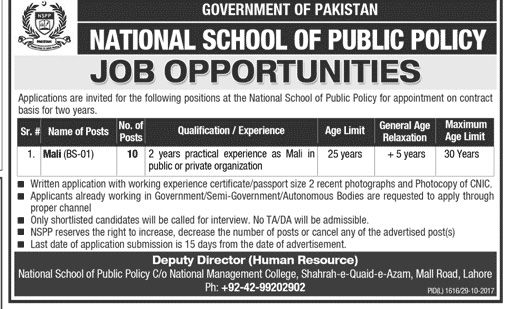Government National School Of Public Policy Jobs 2017 In Lahore For Mali http://www.jobsfanda.com/government-national-school-public-policy-jobs-2017-lahore-mali/