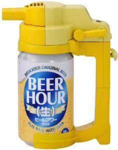 Takara Tomy Beer Hour Beer Can Dispenser Foam Head Maker #fun #beer #cravehunter