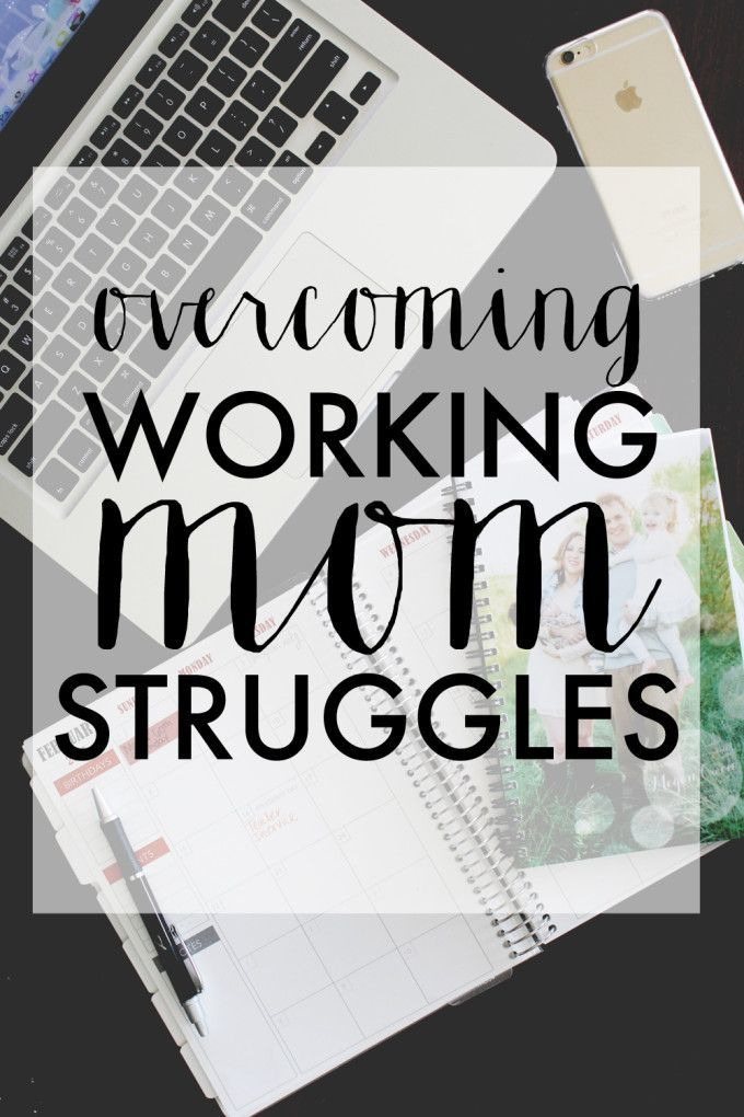 """Remember that everyone else has valid struggles. My life isn't harder because I'm a working mom, my day was hard today. I can't let my frustration turn into bitterness or a competition with others."""