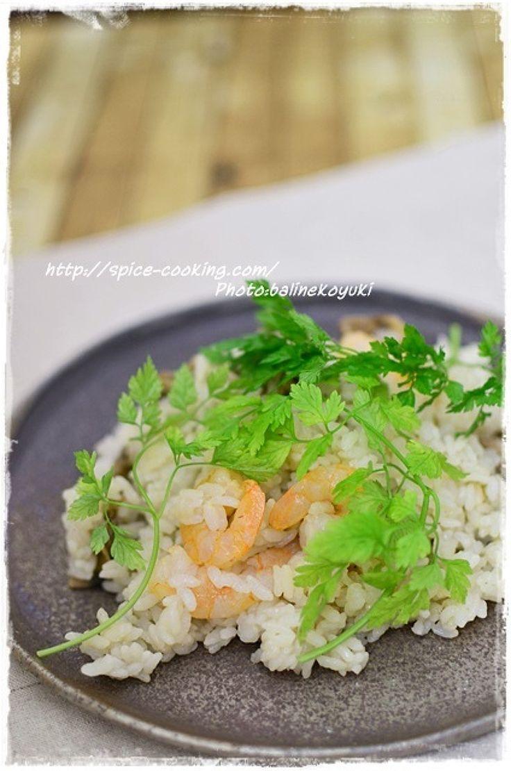 えびとマッシュルームのタイ風炊き込みご飯 by バリ猫(ゆっきー) | レシピサイト「Nadia | ナディア」プロの料理を無料で検索
