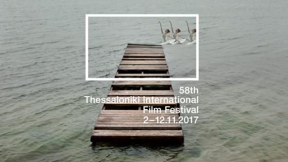 Visit Greece | Τhe 58th Thessaloniki International Film Festival (TIFF) – one of Europe's primary showcases for the work of new and emerging filmmakers – is returning to Thessaloniki, Greece on 2-12 November 2017.