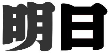 e.jpg (362×177)
